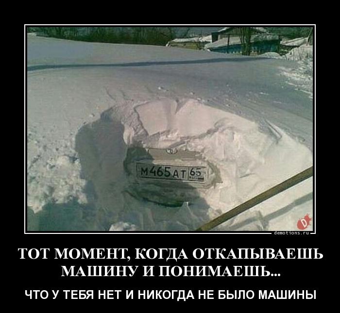 1518067133_TOT-MOMENT-KOGDA-OTK_demotions.ru